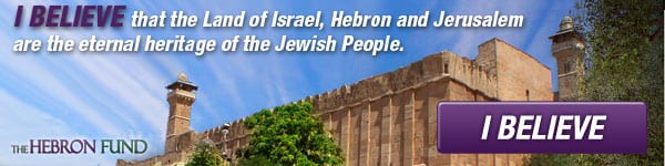 Hebron-SupportPetition-600WIDE