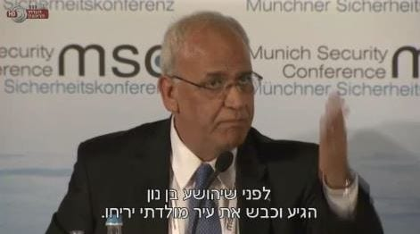 (Photo: Screenshot from Israel Broadcasting Authority)