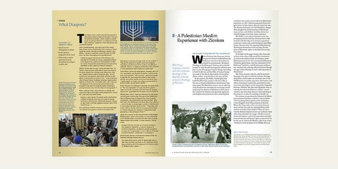 """Page excerpt of the IPMN study guide """"Zionism Unsettled"""" (Photo: IPMN)"""