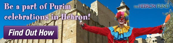 Hebron-Purim-600WIDE