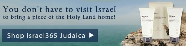 Judaica-DeadSea-600WIDE