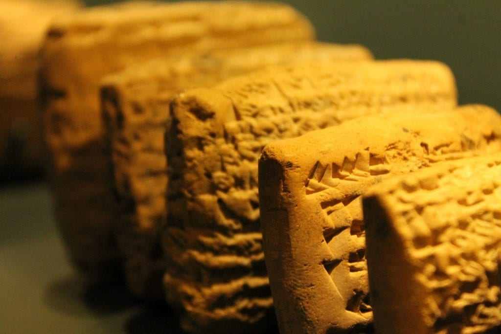 Cuneiform tablets documenting daily life of Judean exiles in Babylon on display in Jerusalem's Bible Lands Museum. (Photo: Reemon Silverman/ Tazpit News Agency)