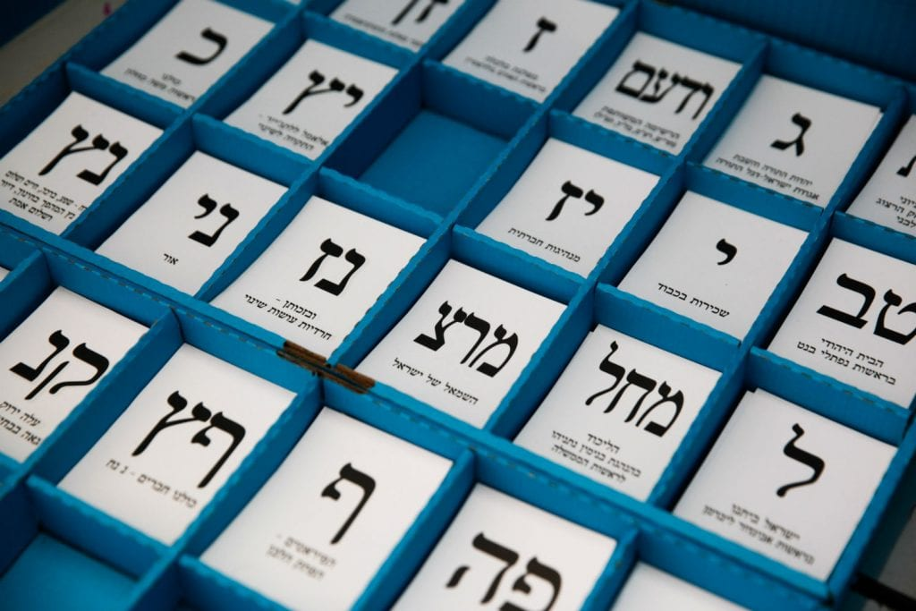 Notes with the names of the different political parties running for the 20th parliament in the Israeli general elections, seen at a polling station in the Israeli settlement of Beitar Illit on March 17, 2015. Photo by Nati Shohat/Flash90