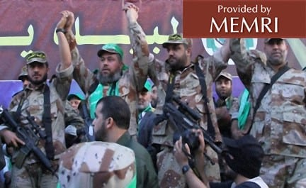 Hamas and Palestinian Islamic Jihad members join hands (Source: Felesteen.ps, Almajd.ps, March 8, 2015)