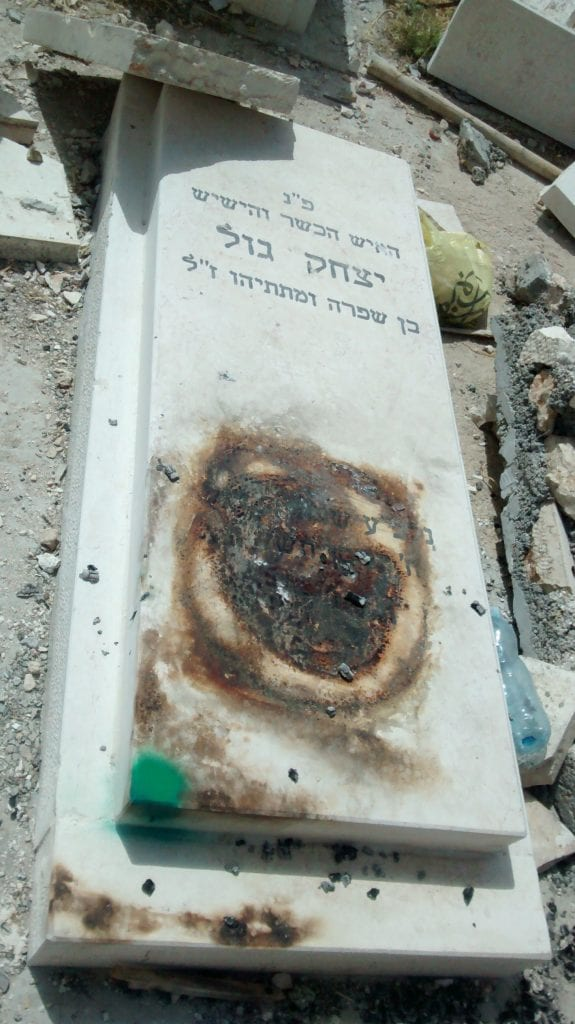 Yochanan Gol's second tombstone burnt. (Photo: Tazpit News Agency)