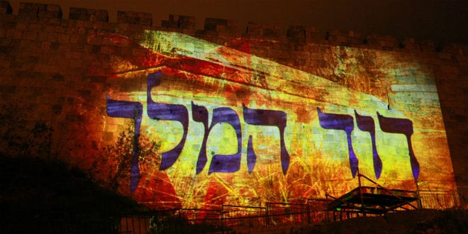 "Written here in Hebrew is ""King David"". The walls of the Old City of Jerusalem were lit up in honor of the occasion, welcoming the special Torah for the Messiah commissioned by Rabbi Yosef Berger. (Photo: David's Tomb/Rabbi Yosef Berger)"