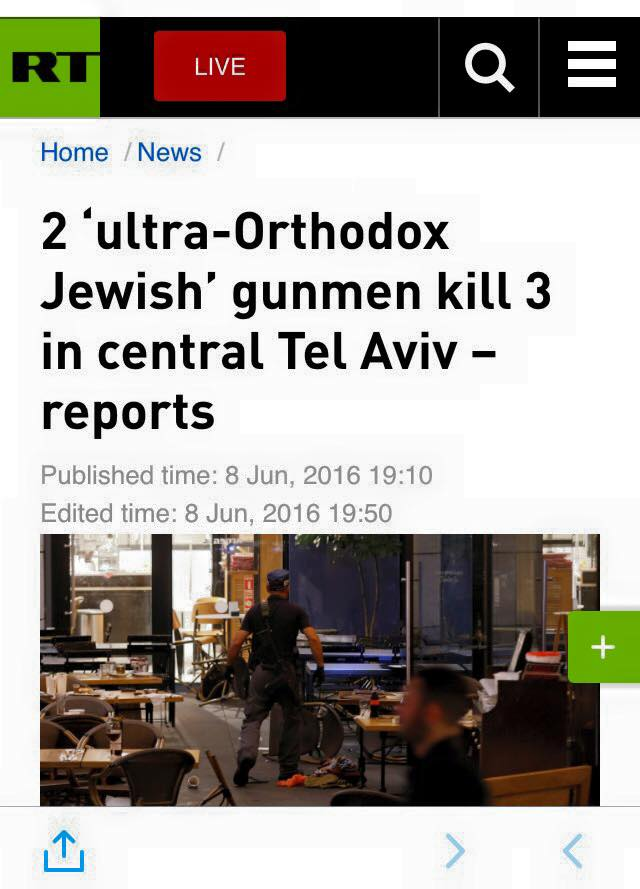 Russia's RT News coverage of the Tel Aviv attack. (Web screenshot)