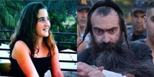 Shira Banki (L) was stabbed to death by Yishai Schlissel at 2015's LGBT Pride Parade in Jerusalem. (Photo: Breaking Israel News)
