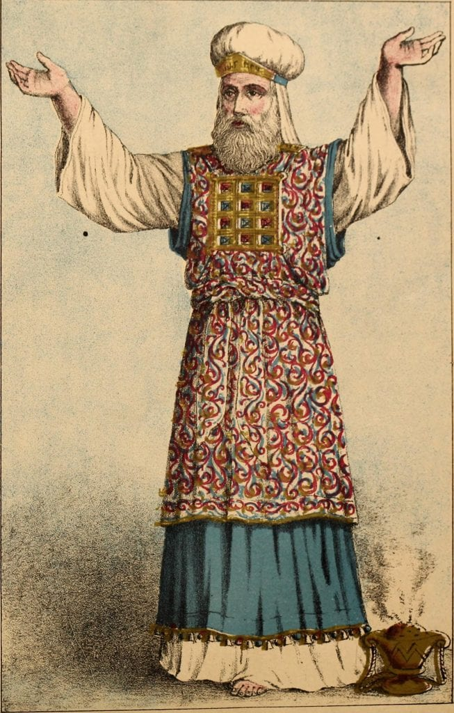 The garments of the High Priest. (Library of Congress)