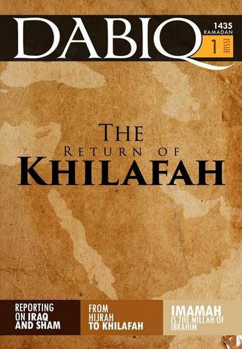 The first issue of ISIS' English-language magazine, Dabiq. (Wikimedia Commons)
