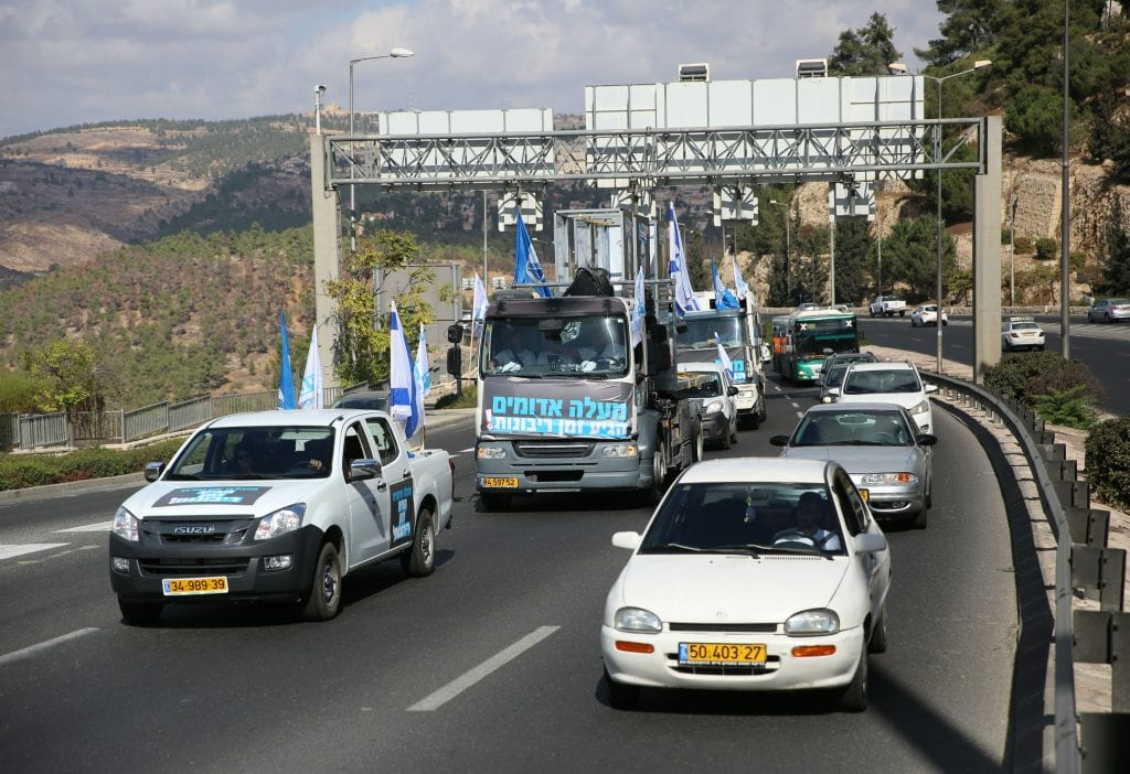 Campaigners to promote Israeli Sovereignty over Ma'ale Adumim en route towards the Knesset. (Hillel Maeir/TPS)