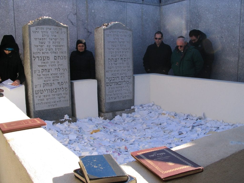 The Lubavitcher Rebbe's gravesite (ohel). (Wikipedia)